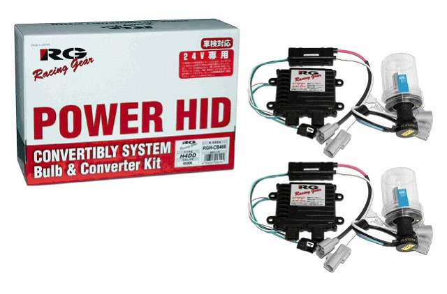 POWER HIDキット 24V